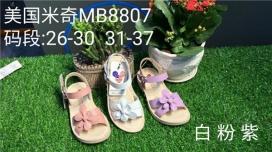 蝴蝶款女凉鞋