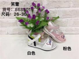 字母女童凉鞋