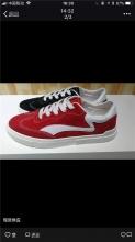 红、黑帆布鞋