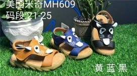 动物形状凉鞋